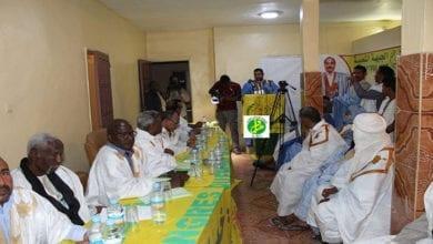 Photo of موريتانيا: اتحاد الأغلبية يؤكد مشاركته فى الرئاسيات المقبلة