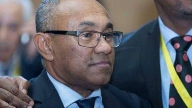 "Photo of موريتانيا تحتضن انتخابات رئاسة ""كاف"" المقبلة"
