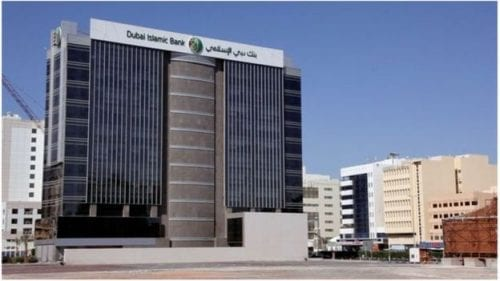 مقر بنك دبي الإسلامي