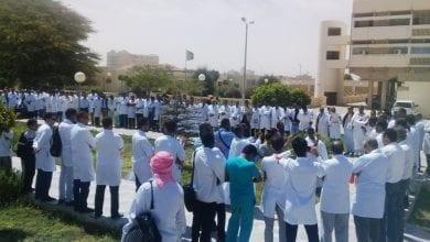Photo of موريتانيا.. نقابة طبية تتهم الوزارة بتجاهل التزاماتها