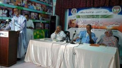 Photo of موريتانيا.. تقديم ديوان جديد للشاعرة باتة بنت البراء