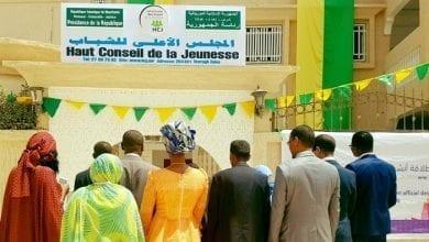 Photo of موريتانيا.. الأعلى للشباب يطالب بتحصين الشباب ضد التطرف