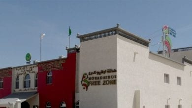 Photo of وفد أمريكي يبحث فرص الاستثمار بمنطقة نواذيبو الحرة