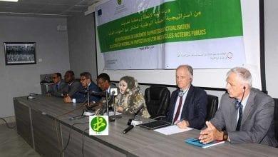 Photo of موريتانيا.. أكثر من 16 ألف طفل يواجهون مشاكل الحماية