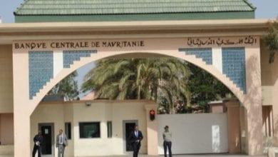 Photo of اتهام مشمولين في ملف البنك المركزي بـ «غسيل الأموال»