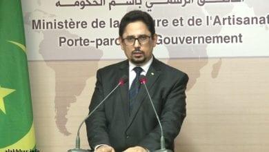 Photo of وزير: راضون عن التمثيل الدبلوماسي في قمة نواكشوط