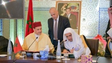 "Photo of اتفاقية بين رابطة العالم الإسلامي و ""علماء المغرب"" لمحاربة التطرف"