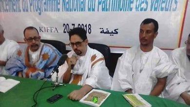 Photo of موريتانيا.. إطلاق برنامج لإحياء التراث القيمي