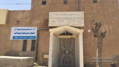 Photo of موريتانيا.. ماذا بقي من «الحزب الجمهوري» ؟