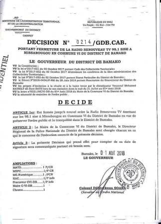 القرار الصادر عن حاكم باماكو