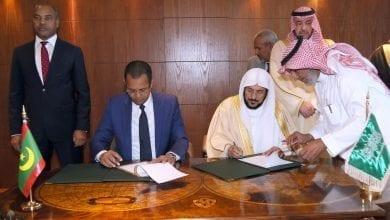 Photo of تفاهم موريتاني سعودي في مجال الشؤون الاسلامية