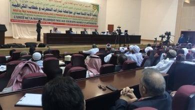 Photo of موريتانيا.. مؤتمر دولي لمواجهة خطاب التطرف والكراهية