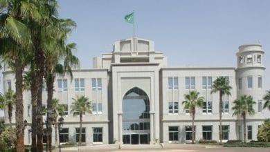 Photo of موريتانيا.. تعيينات جديدة في اجتماع مجلس الوزراء