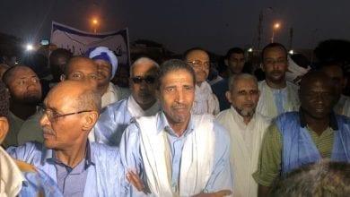 Photo of المعارضة تلغي مظاهرة تدعو للتحقيق في فساد «عزيز»