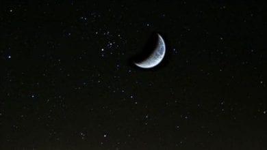 Photo of مركز فلكي يعلن توقعه بخصوص رؤية هلال رمضان