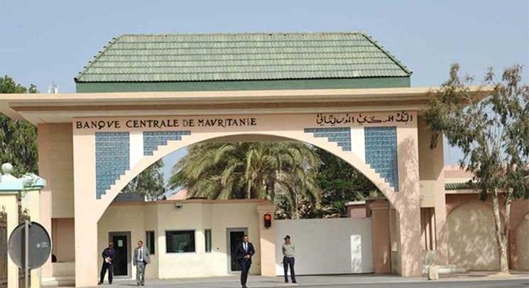 موريتانيا.. تحقيق بعد اختفاء مليون دولار من البنك المركزي