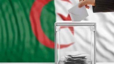 Photo of رئاسيات الجزائر.. 20 راغبا في الترشح للمنافسة