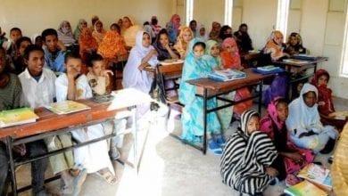 Photo of تحديد موعد استئناف الدراسة في موريتانيا