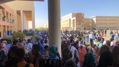 Photo of إجراءات تأديبية ضد عدد من طلاب جامعة نواكشوط