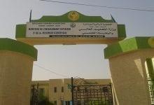 Photo of موريتانيا تحدد موعد استئناف «التعليم العالي»
