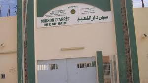 Photo of إحالة «مثليين» إلى السجن في موريتانيا