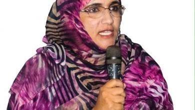 "Photo of موريتانيا.. انتخاب رئيسة جديدة لمنظمة نساء ""تواصل"""
