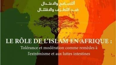 Photo of نواكشوط.. مؤتمر دولي لعلماء أفريقيا ضد التطرف