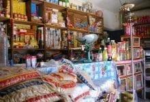 Photo of حماية المستهلك تقدم حصيلة المخالفات في الأسواق