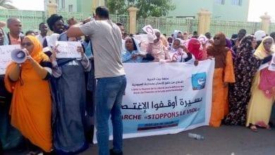 "Photo of موريتانيا.. محتجون يطالبون السلطات ""بوقف الاغتصاب"""