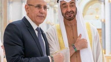 Photo of موريتانيا: الدعم الإماراتي سيخلق نمواً اقتصادياً
