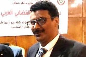 Photo of إقالة القضاة الأكفاء لا تخدم الإصلاح القضائي (رأي)