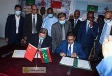 Photo of موريتانيا تتسلم مركزا للأمراض المعدية بتمويل من الصين