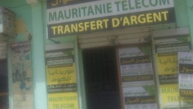 Photo of مصدر رسمي: محلات تحويل الأموال لم يشملها قرار الإغلاق