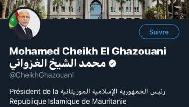 Photo of توثيق حساب «غزواني» على تويتر