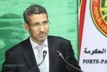 Photo of وزير المالية: صرفنا 66ر15 مليار من صندوق كورونا