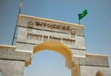 Photo of موريتانيا.. جامعة العيون تفتح قسما «خارجيا» في الإمارات