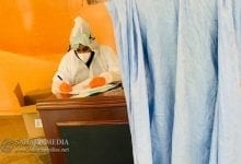 Photo of نواكشوط تتسعد لاحتضان قمة «تتحدى» الإرهاب وكورونا