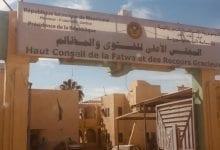 Photo of موريتانيا.. تعيين عضو جديد بمجلس الفتوى والمظالم