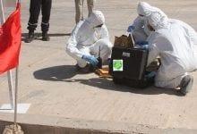 Photo of معلومات عن السلطة الوطنية للحماية من الإشعاع النووي