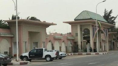 Photo of فضيحة البنك المركزي.. هل تتدخل الشرطة السرية الأمريكية ؟