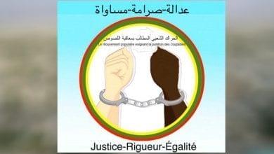 Photo of موريتانيا.. حراك شبابي يطالب بـ «معاقبة اللصوص»