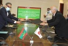 Photo of موريتانيا.. 350 مليون أوقية دعم ياباني لمواجهة كورونا