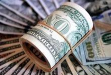 Photo of مصدر: المبالغ المسروقة من البنك المركزي ليست من الاحتياطي